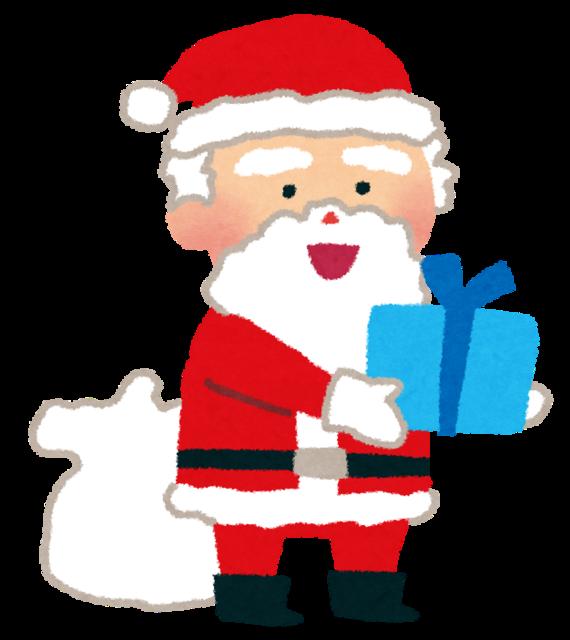 christmas_santa_present.png