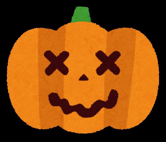 halloween_pumpkin4.png