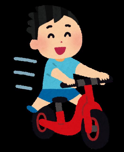 jiko_pedal_nashi.png