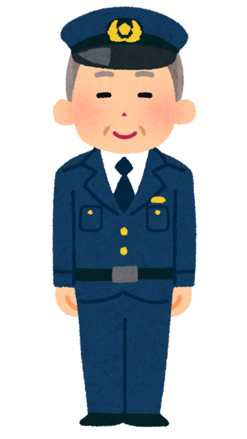 police_man3_old.png