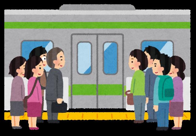 train_4retsu_jousya.png